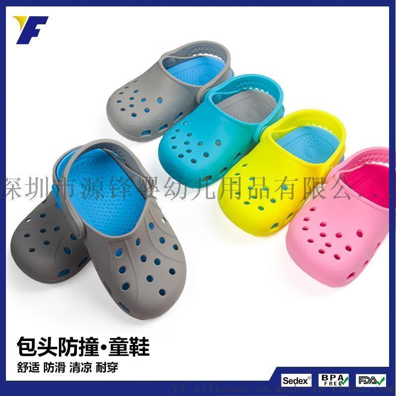 **爆款儿童洞洞鞋凉拖鞋时尚健康硅胶果冻鞋沙滩鞋平底休闲鞋
