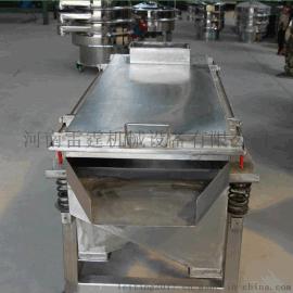 不锈钢直线振动筛 多层分级直线震动筛食品化工振动筛厂家新乡