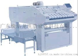 广东快洁龙ZD-1800高速型毛巾折叠机品质保证厂价直销