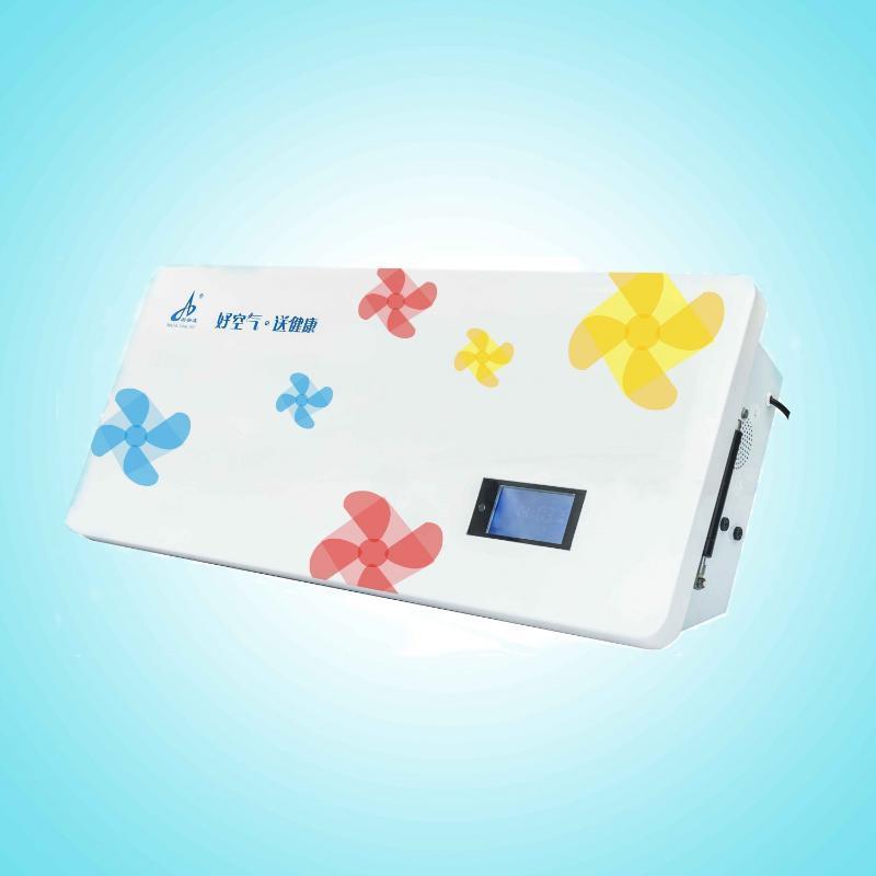 Y800幼兒園專用壁掛式空氣消毒機