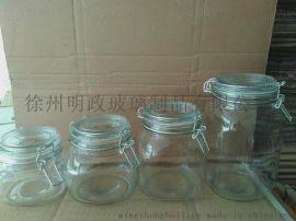 玻璃制品厂 玻璃制品厂