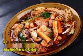 麻辣串串香和麻辣烫什么区别?川味小吃冒菜香锅钵钵鸡培训