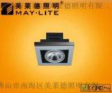 LED格柵斗膽燈      ML-C0441