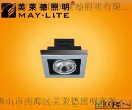 LED格栅斗胆灯      ML-C0441