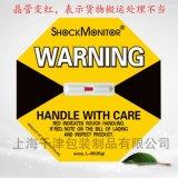 ShockMonitor黃色25g  國產防震動標籤 上海防震防傾斜標貼