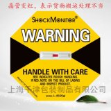 ShockMonitor黄色25g  国产防震动标签 上海防震防倾斜标贴