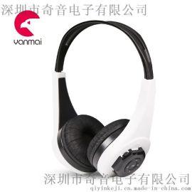 厂家批发 头戴式插卡耳机MD-333可播放MP3音乐耳机 爆款