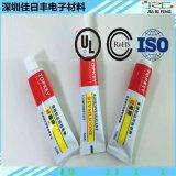 白/黑色導熱矽膠100mL 電源LED照明電子元器件粘接固定