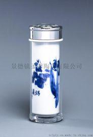 陶瓷保温杯,双层水晶杯厂家定制