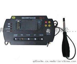 青岛路博CD10十参数多气体检测仪 矿用仪器