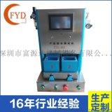 相机手机手环镜头防水测试 生产定制气密性检漏仪