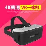智慧WIFI一體機 VR一體機 安卓3DVR一體機 帶陀螺儀 H8八核 定製
