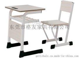 课桌椅_学生课桌椅_学生课桌椅厂家-东莞格友学生课桌椅厂