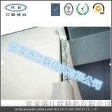 定制 铝蜂窝游轮隔断板 游轮驾驶室隔断板 游轮内装潢板