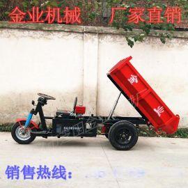 方向盘式电动自卸车1000W 矿用电动三轮翻斗车