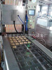 采购豆干包装机生产线**贝尔/全自动豆干包装机规格齐全,熟食包装机厂家直销、豆干包装设备、售价全国**,10年售后保障