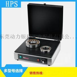 深圳直销瑞士HPS智能轴承热板式电磁感应加热器