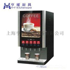 热饮咖啡机 雀巢热饮咖啡机 多功能热饮咖啡机 自动热饮咖啡机