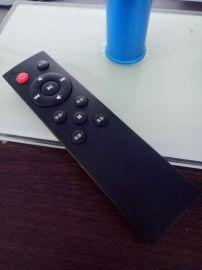 厂家供应红外线遥控器空气净化器遥控器数码相框遥控器电子制氧机遥控器扫地机遥控器