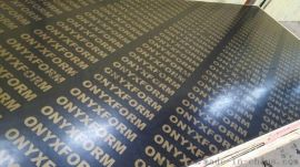 清水模板4*8防水膠多層板