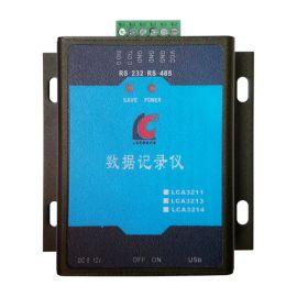 LCA3213 数据记录仪