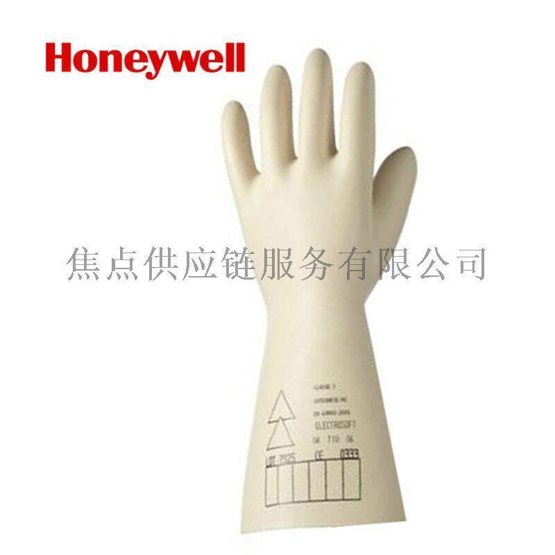 霍尼韋爾高性能天然防電乳膠高壓電工絕緣手套0.5kv 2091903 9碼/10碼