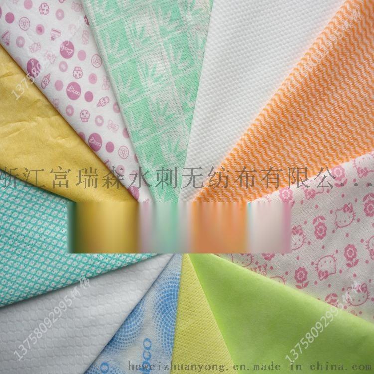 供应多种网孔水刺无纺布,定做交叉水刺无纺布生产厂家