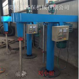 乳胶漆分散设备 380v电动化工液体用分散机  洗发水液体高速搅拌机