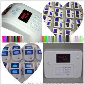 医院单位食堂专用刷卡消费机,无线刷卡消费机