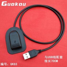 箱包USB外置充电接口 箱包USB 插口
