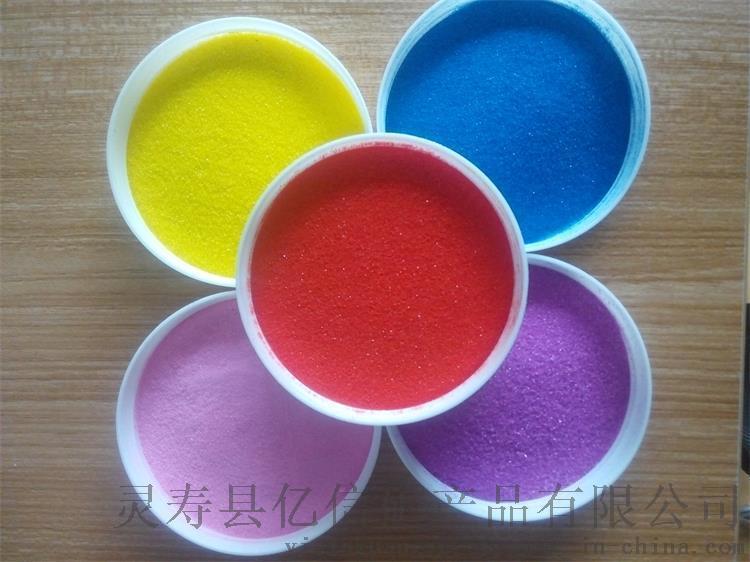 亿信40-80目圆粒砂,彩砂 ,人工着色砂