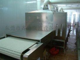化妆海绵微波干燥机 化妆海绵微波干燥机参数