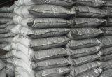 超细石墨粉 鳞片石墨黑铅粉 固体润滑剂 钢筋拉丝剂