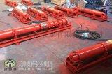 遵義消防用潛水泵價格|大流量500噸臥式消防潛水泵供應