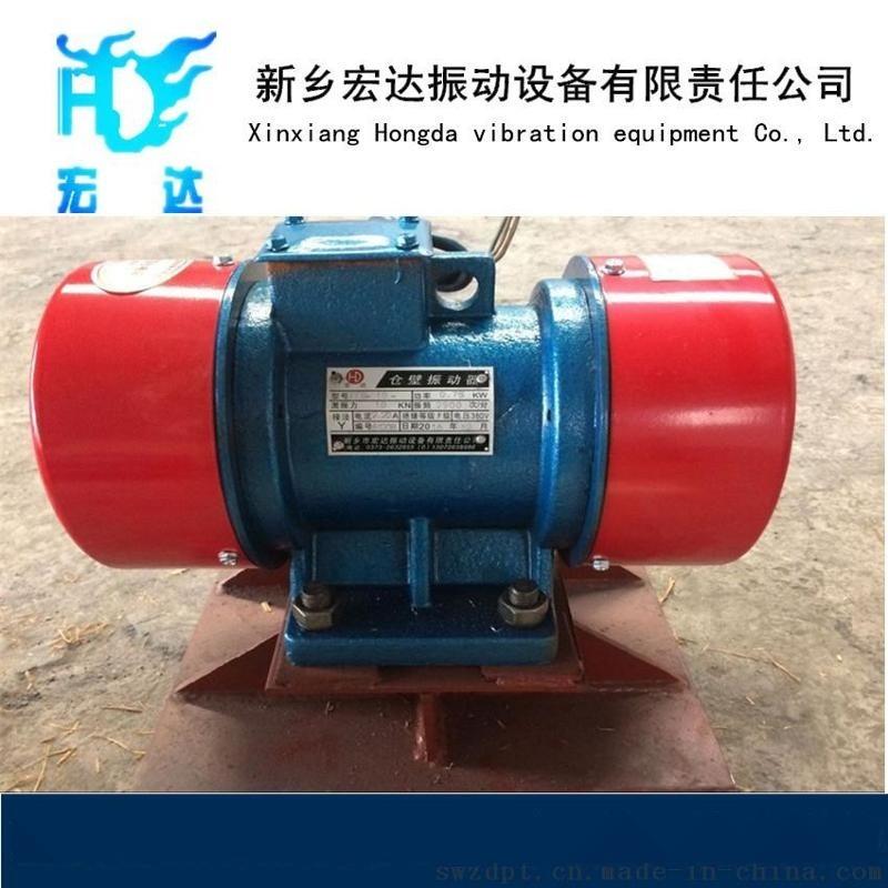 ZFB倉壁振動器(ZFB-10防閉塞裝置)慣性振動器