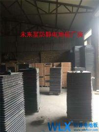 陕西抗静电地板,宝鸡防静电地板,全钢PVC防静电地板厂家