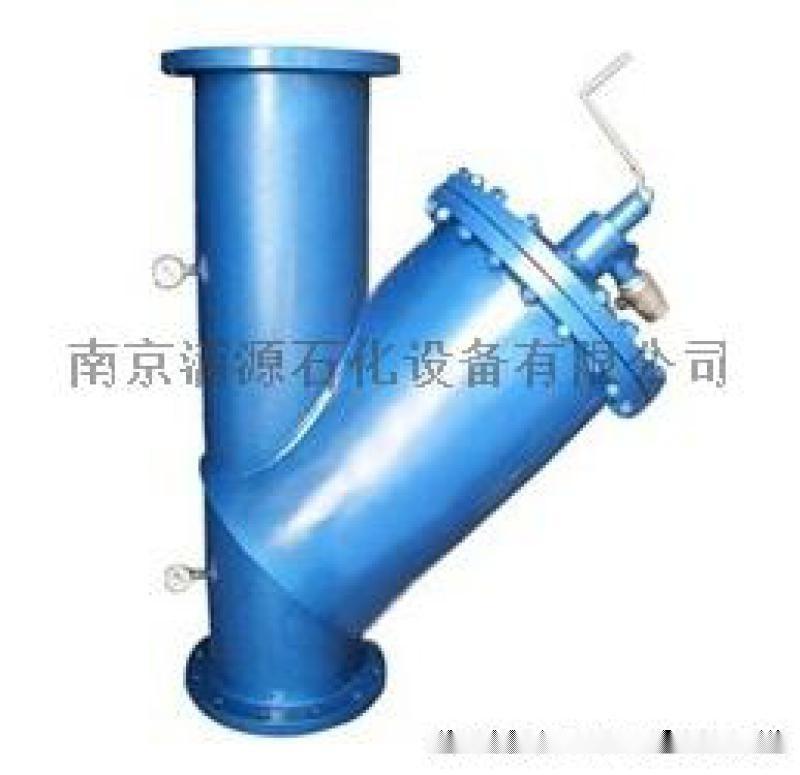 化工原料管道用過濾器、藍式過濾器