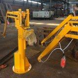 供应PJ系列移动式平衡吊 吊重量500公斤
