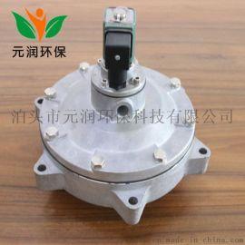 河北厂家直销电磁脉冲阀 现货供应 定时反吹阀 除尘脉冲阀