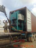 供应优质砖瓦机械,新农村建设推荐设备。