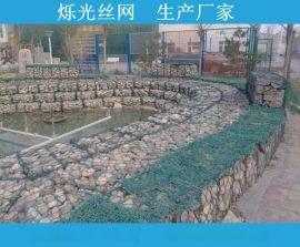铅丝石笼网在河道防护工程中的应用及施工