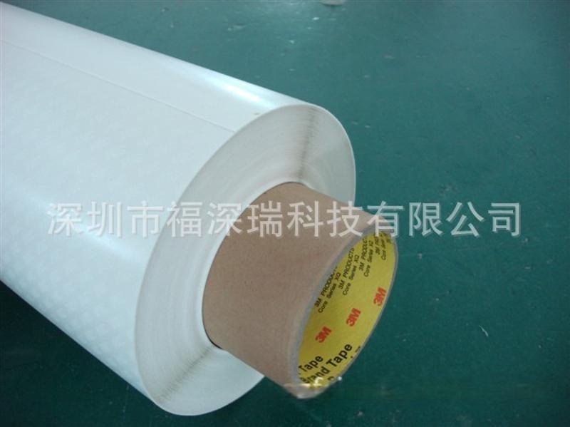 3M9009PET膠帶 3M9009雙面膠 3M膠帶 3M模切膠帶