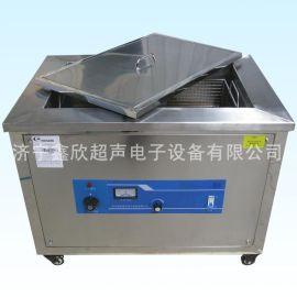 台式超声波清洗机XC-1200实验室山东鑫欣