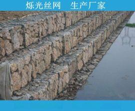 河道加固固堤格宾网 水利护岸格宾网笼 河堤格宾网垫