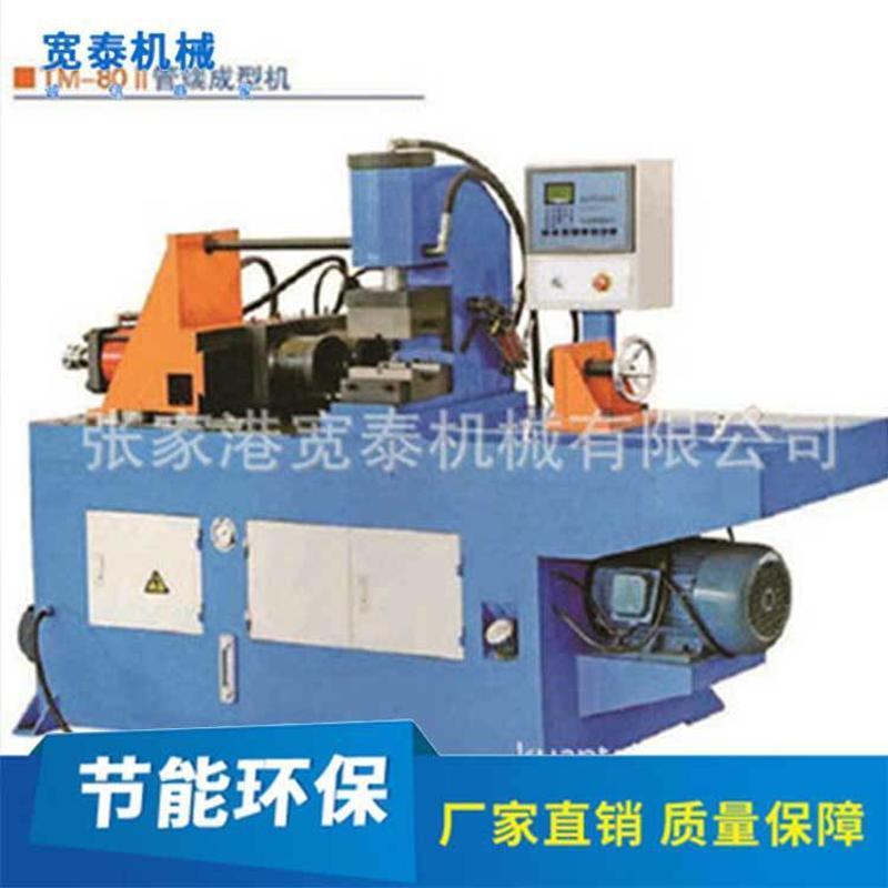厂家直销 80单头缩管机 不锈钢铜铝铁管自动电热管缩管机 批发