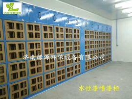 家具喷漆房 水性漆专用喷漆房 干式喷漆柜 厂家定做