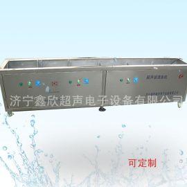鋼筘超聲波清洗機質量保證全國聯保