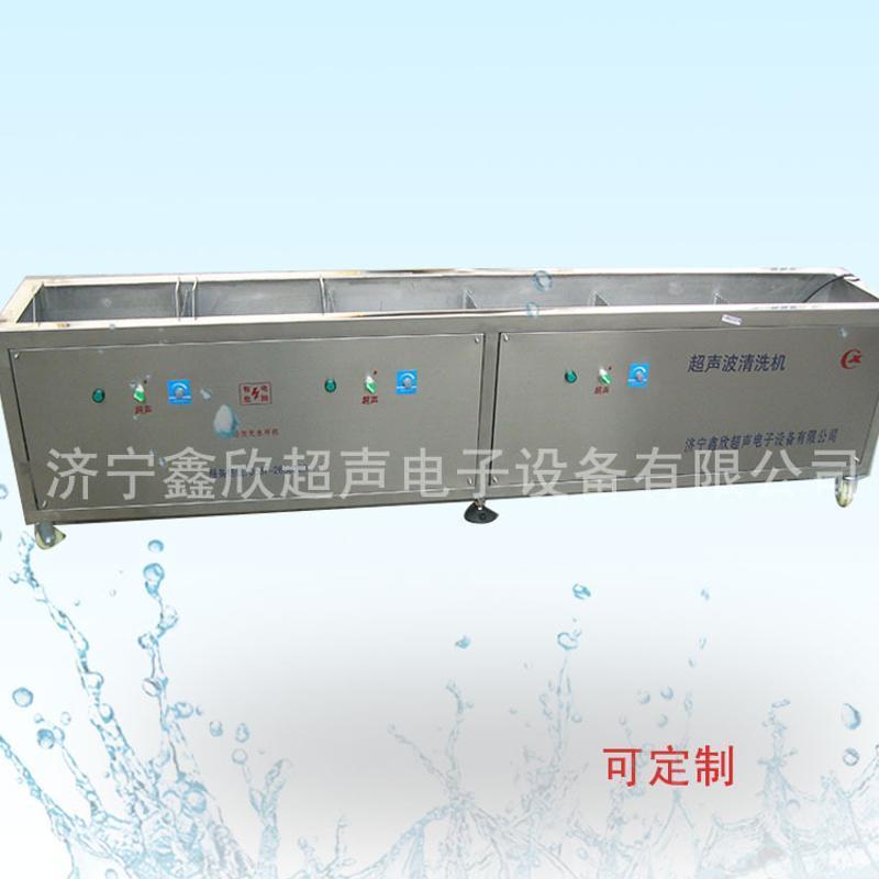 钢筘超声波清洗机质量保证全国联保