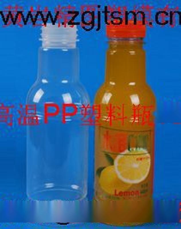 专业厂家高压高温杀菌PP瓶模具