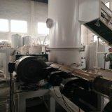 PP编织袋双阶造粒机 双阶造粒机制造厂家